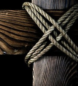 cross rope_crop